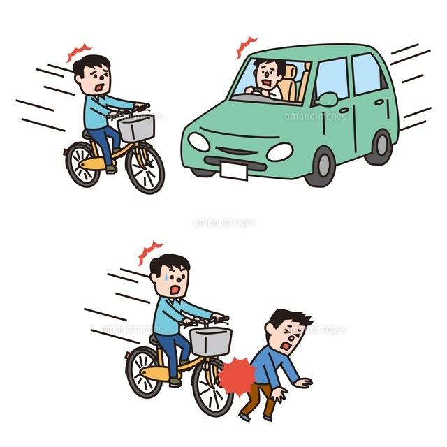 自転車の 自転車 登録 料金 : 事故(車と自転車、自転車と人 ...