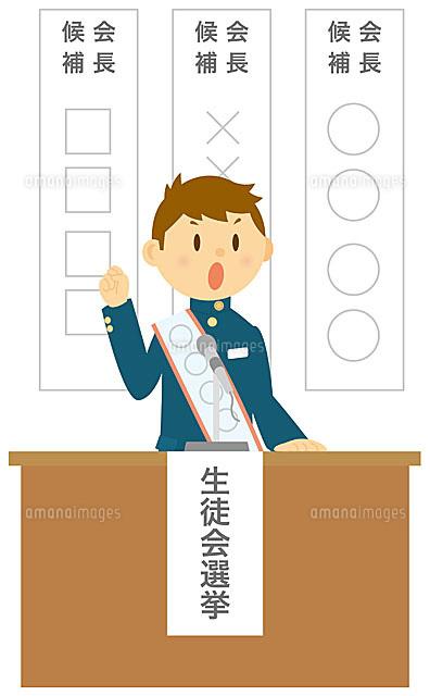 生徒会選挙で演説する男子中学生